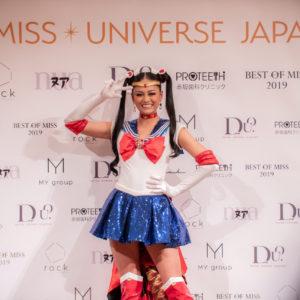 miss universe Japan 加藤遊海